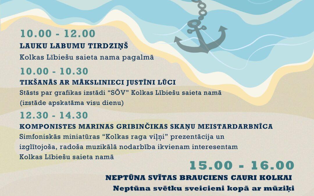 Jūras svētki Kolkā